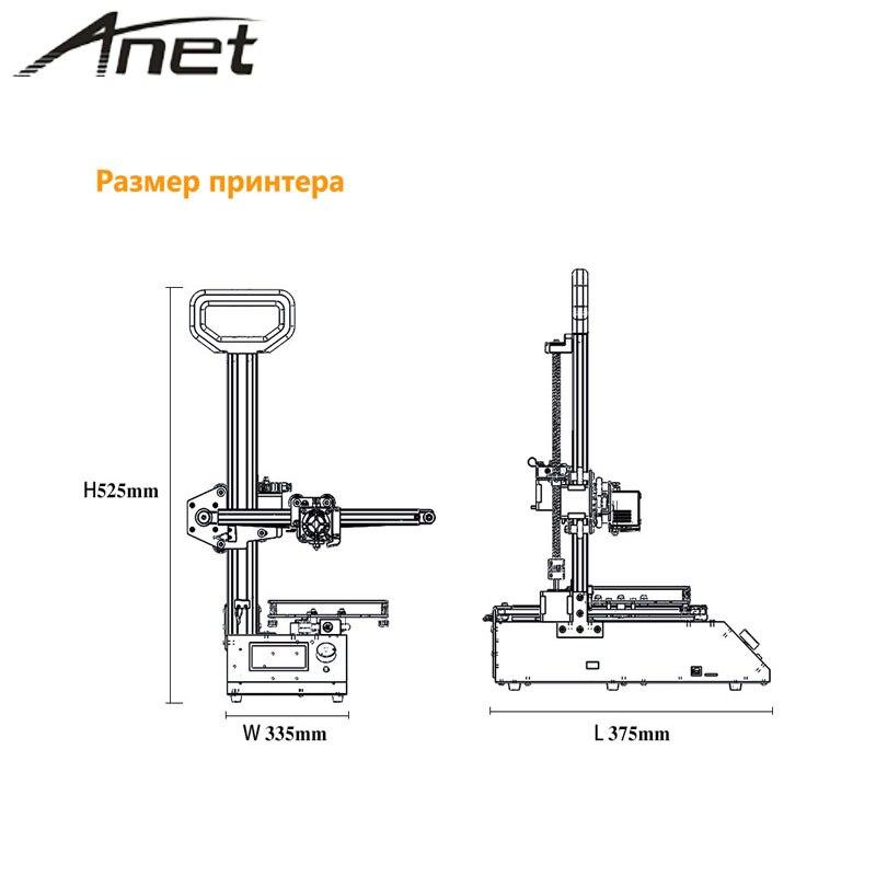Nouvelle imprimante 3D Anet A3 A9/installation non nécessaire/haute précision/expédition Express depuis l'entrepôt de moscou