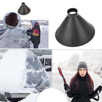 Scrape A Round Magic Cone-Shaped Windshield Ice Scraper Snow Becomes A Funnel  new arrival #1123 Лобовое стекло