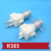 1PC Bait Boat Water cooled Pump Motor 5V 12V R385 Water Pumps 1 5 2L Min