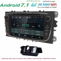 Android 7 1 Quad Core 2 Din 7 Car DVD Player For FORD FOCUS 2 MONDEO