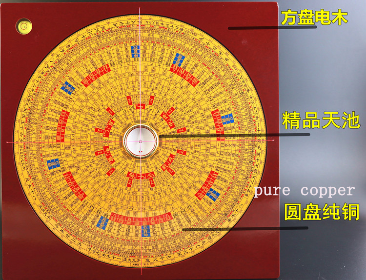 2,3,4,5,6,9,10 inch professional compass geomancy disc with high precision2,3,4,5,6,9,10 inch professional compass geomancy disc with high precision