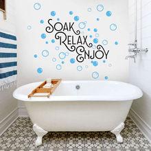 YOYOYU Wall Decal Soak Relax Enjoy Art Sticker Barthroom Bubble Mural Quotes Interior Decor Poster GY24
