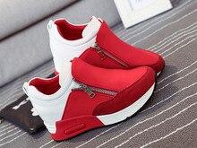 Soft Unique Zipper Sneakers