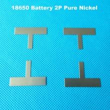18650 bateria 2P pasek z czystego niklu taśma niklowa w kształcie litery T do 18650 ogniw 2P lub 2S akumulator litowo jonowy czysta taśma niklowa