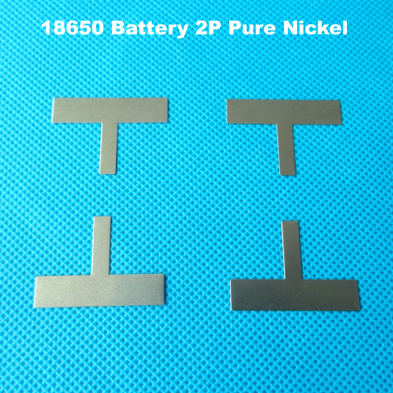 18650 Battery 2P Pure Nickel Strip T-shaped Nickel Tape For 18650 Cell 2P Or 2S Battery Pack Li-ion Batery Pure Nickel Plate