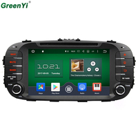1024*600 Tela HD Núcleo octa Android 6.0/7.1 Carro DVD Player de Rádio Fit KIA Soul 2014 2015 2016 GPS de Navegação de Áudio WIFI Mapa