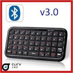 V3.0 Ultra Slim Mini Wireless Bluetooth Keyboard For iPad/iPhone 4.0 OS PS3 PDA Black free shipping+