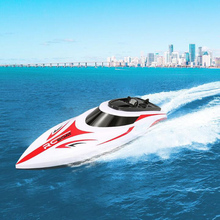 Electric Remote Control Boat 2.4GHz Simulation Nautical Toy High-Speed Automatic Boating Rowing
