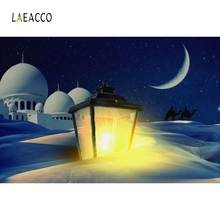 Laeacco Mosque Ramadan Festival Islamic Muslim Lantern Scene Portrait Photographic Background Photography Studio Photo Backdrops
