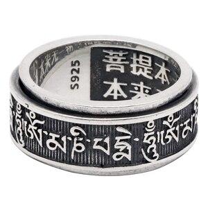 Image 5 - Thật 925 Sterling Thái Lan Nhẫn Bạc Nam Phật Giáo Tây Tạng Tim Kinh Xoay Vòng Mỹ Trang Sức VINTAGE RỒNG G70
