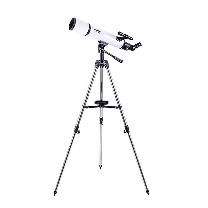 Professinal HD Astronomical Refractive Monocular Telescope F80600 with Tripod & Bag Space Observing for Astrophiles