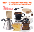 Hand coffee package ceramic cup Fine mouth pot of coffee pot Home coffee equipment