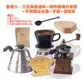 Mão pacote de café xícara de cerâmica Fina boca pote de café pote de café Em Casa equipamentos