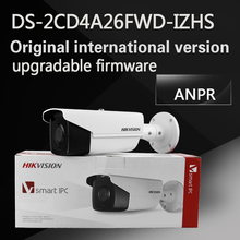 English Version DS-2CD4A26FWD-IZHS Full HD1080p video 2MP Low Light Smart Camera Support 128G on-board storage