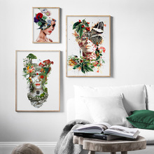 Abstract Fashion Vintage Girl Plant leaf Nordic Posters And Prints Wall Art Canvas Painting Wall Pictures For Living Room Decor abstract girl line drawing plant leaf wall art canvas painting nordic posters and prints wall pictures for living room decor