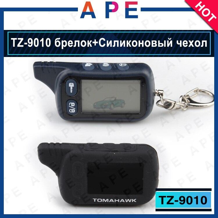 imágenes para Envío libre Tomahawk TZ9010 LCD de $ number vías Llavero remoto para el sistema de alarma del coche de dos vías Tomahawk TZ-9010 + Negro Funda de Silicona
