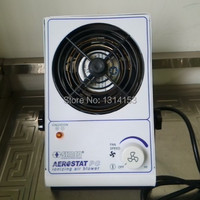 High quality SIMCO anti electrostatic ion blower ion fan PC static eliminator