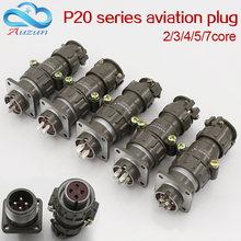 Conector de aviación redondo serie P20, 2,3, 4,5, 7 núcleos de diámetro, 20MM, enchufe de aviación