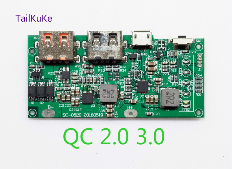 QC2.0/3.0 Fast Charge Mobile Power DIY Suite Synchronous Rectifier Charging Treasure Boost Motherboard Cover