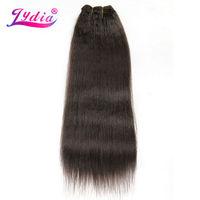 Лидия для женщин курчавые прямые волны 12-22 дюймов искусственные пряди для вплетения в волосы наращивание волос чистый цвет #4 пучки волос 110 ...