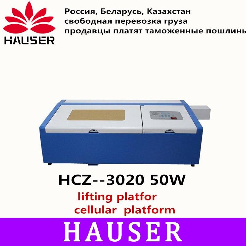 Frete grátis A HCZ 50 w co2 laser 3020 com plataforma elevatória laser cortador de gravura máquina de mini router cnc máquina de marcação a laser diy