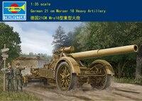 Trumpet 02314 1:35 German 21cmMrs18 heavy artillery. Assembly model