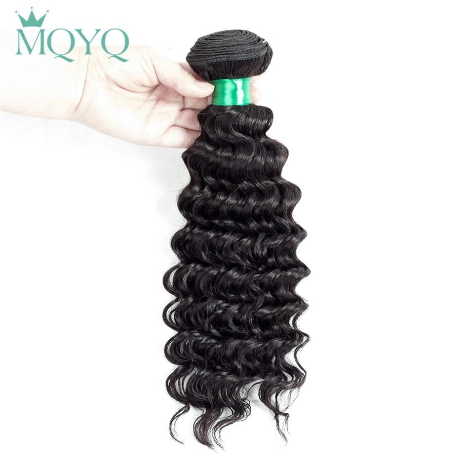 MQYQ Brazilian Deep Wave Hair Weave Bundles Non-Remy Hair 100% Human Hair Extensions Natural Color
