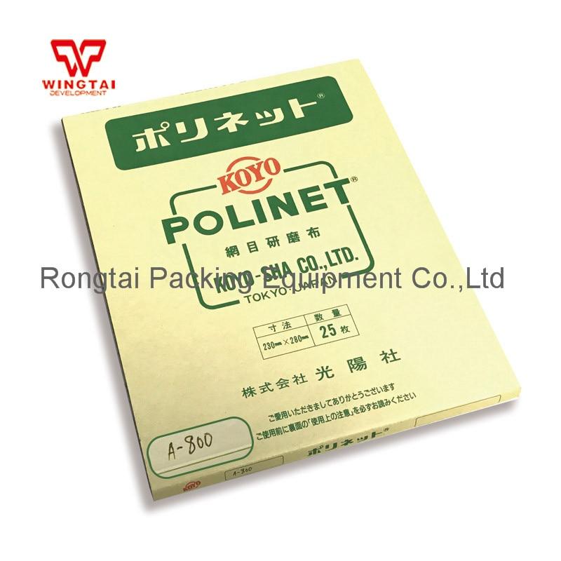 10 stks / partij Schuurgereedschap Japan KOYO POLINET Waterbestendig - Schuurmiddelen - Foto 1