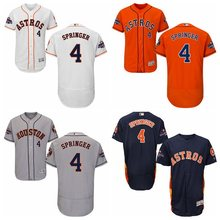90d2df90 MLB Men's HOUSTON ASTROS Carlos Correa George Springer Jose Altuve Nolan  Ryan jerseys 2017 World Series