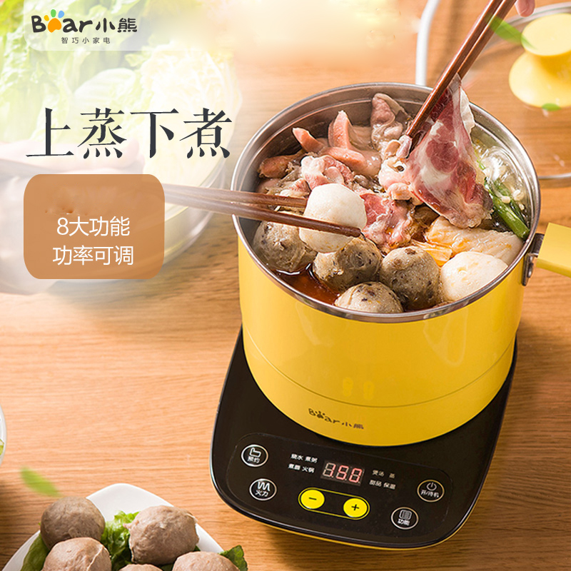 Bear DRG-C12T1 Multifunction Electric Cooker Student Dormitory Cook Noodles Home Fully Automatic Power Adjustable цена
