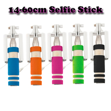 5 Color Mini Extendable Handheld Selfie Stick Wired Remote Shutter Monopod for all brands cell phone xiaomi mi selfie stick wired remote shutter