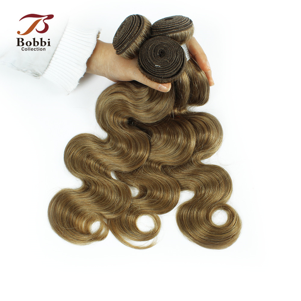 Bobbi Collection 2/3 Bundles Color 8 Light Brown Ash Blonde Indian Body Wave Hair Weave Bundles Non Remy Human Hair Extension ...
