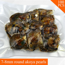 Charming women Mixed 4 colors 7-8mm round akoya pearls in oysters 100pcs ,10pcs in one vacuum bag, est choice at a party