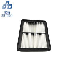 BIAOPENG 2032036500 Car Air Filter for Geely Borui car