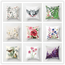 Colorful Floral Plant Cushion Cover Vintage Pillowcase Flower Printed Chair Seat Linen Cotton Home Decorative Throw Pillow Cover все цены
