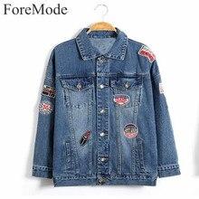 ForeMode 2017 Korea Loose Jeans Jacket Blouse Badge Style Denim Jacket  Women Print Jackets Women Basic Coats