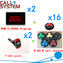 Wireless Waiter Service Call Pager Table System Competitive Price 433.92mhz For Restaurant( 2 display+2 watch+16 call button )