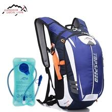 Singa Tempatan Sukan Luaran Hiking Khemah Daypack Perjalanan Berbasikal Backpack Rucksack kalis air Unisex 18L