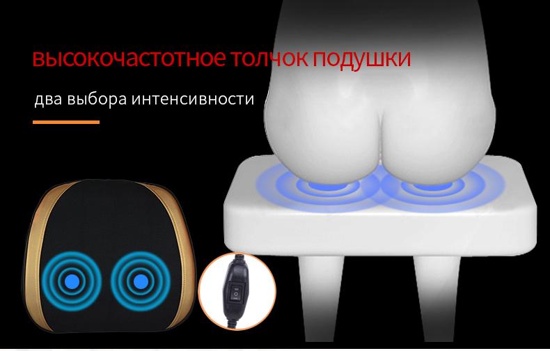 JinKaiRui Vibrating Electric Cervical Neck Back Body Cushion Massage Chair Massage Muscle Stimulator with Heating Device 12
