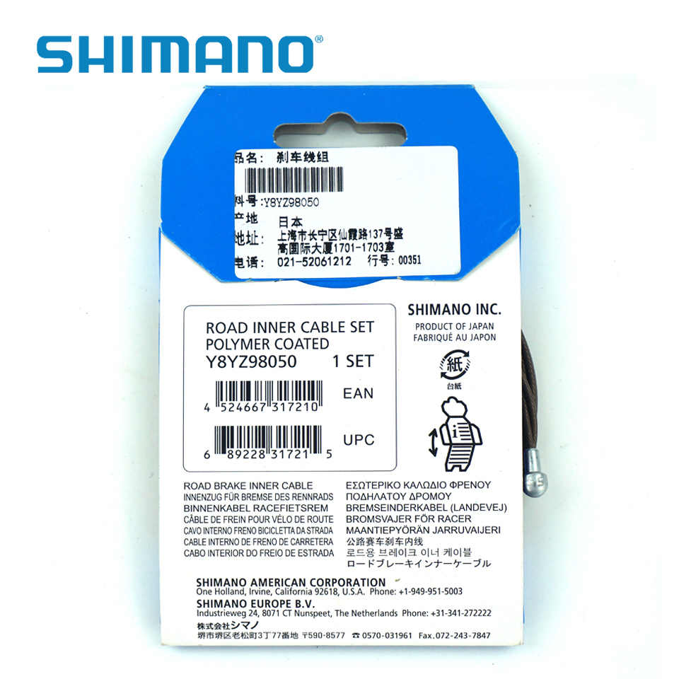 Shimano Dura Ace Bike Bicycle Polymer Coated Road Brake Inner Cable Y8YZ98050