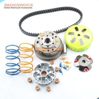 3 colors Racing Quality Variator Clutch Kit for 139QMB/139QMA GY6 KYMCO Agility 50cc Symply 50 669 The belt