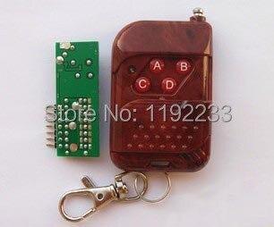 2262/2272 Four Ways Wireless Remote Control Kit,M4 the lock Receiver with 4 Keys Wireless Remote Control