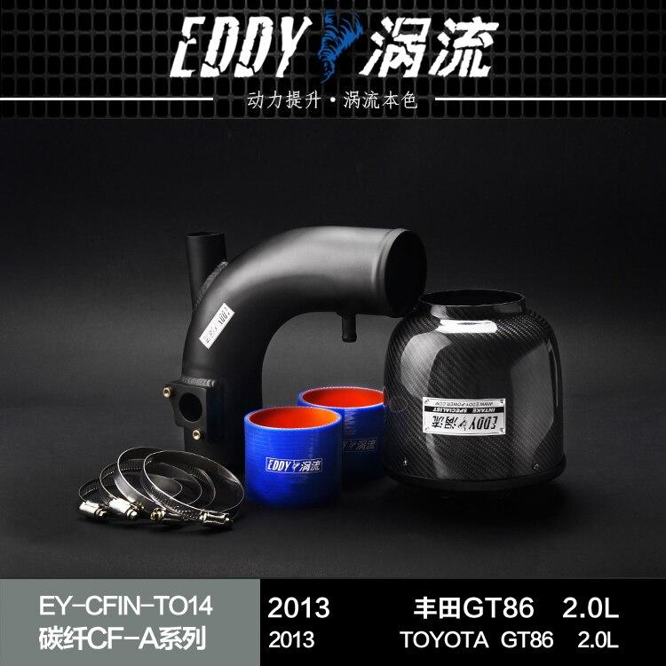 Top High Flow Power Up Intake Air Filter Carbon Fiber Filter Intake System For Toyota GT86 2.0L 2013-2017