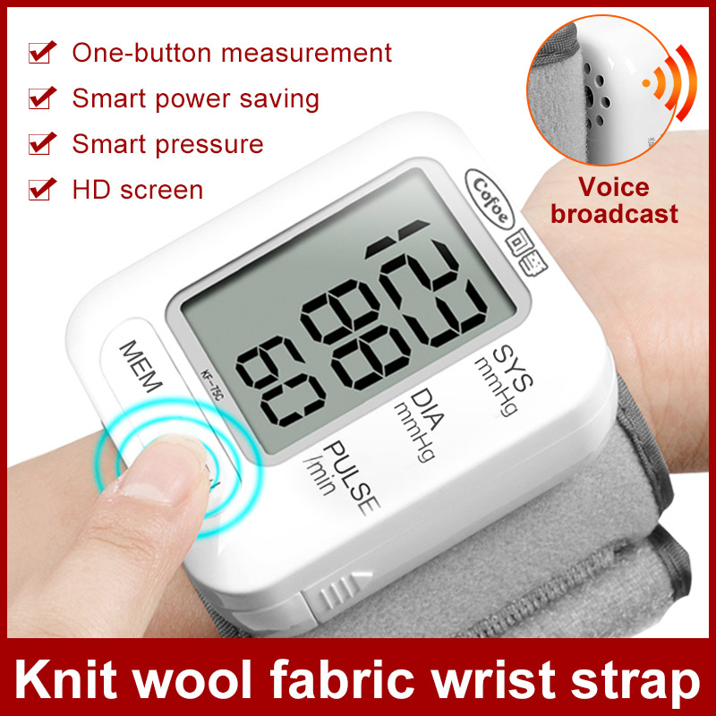 Cofoe Home Automatic Wrist Digital Blood Pressure Monitor Measuring Sphygmomanometer Medical Equipment Health Care Wrist Type image