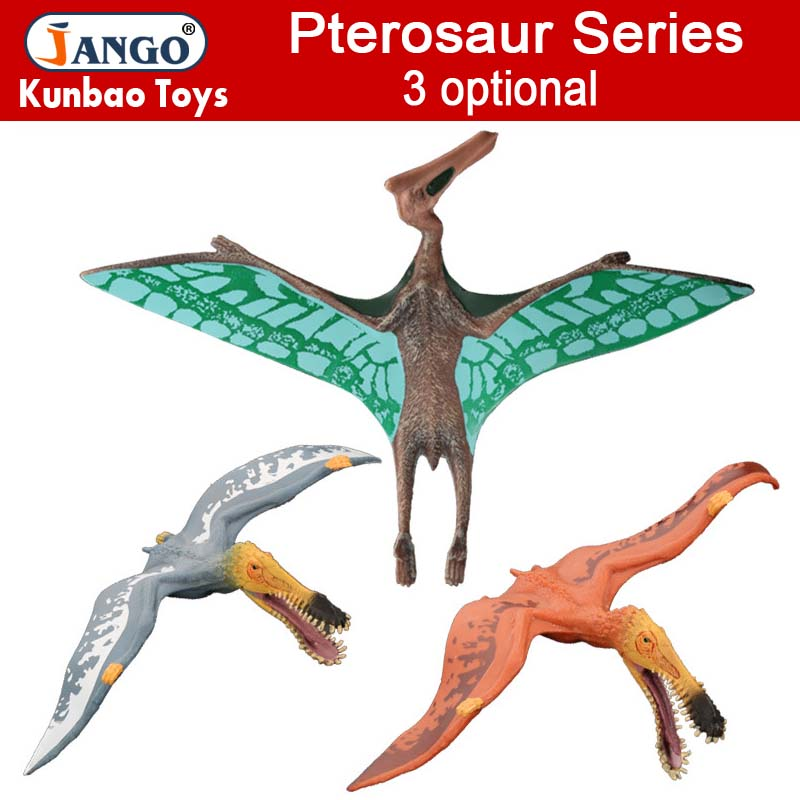 Solid ancient magic wind wing pterosaur 3 models KB MSD 21