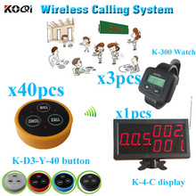 Restaurant Electronic Bell System with monitor bell button watch pager (1 display receiver+ 3 watch +40 table bell button)