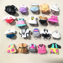 5PCS/LOT 8cm Sister Dolls Dress LOL Doll Accessories Clothes For Collection