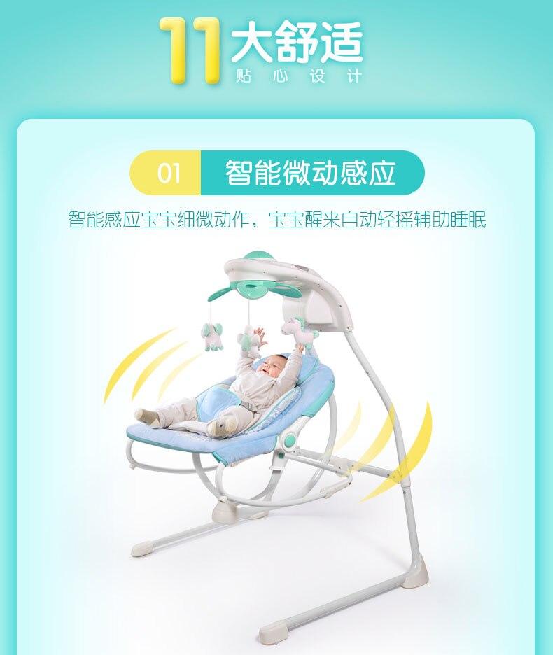 HTB1RF1qaOLrK1Rjy1zdq6ynnpXam Baby rocking chair baby electric cradle rocking chair recliner comfort equipment newborn shaker sleeping basket