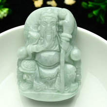 Natural a cargo jade  pendant Guan jade man Fortuna Wu necklace with a certificate