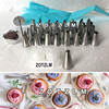 37 Pcs Set Cake Decorating Tip Set 32 Stainless Steel Icing Piping Nozzles 1 Pastry Bag